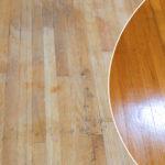 Wood Floor Refinishing Buffalo NY
